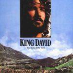 Царь Давид. 1985 год